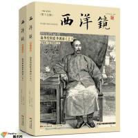 西方人如何看待李鸿章?从海外史料解读不一样的李鸿章
