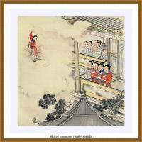 第六十回:熊大郎途中失要犯 燕小姐堂上宴嘉宾 (3)