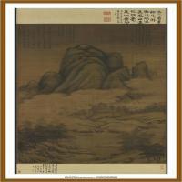元高克恭云横秀岭轴-中国台湾台北故宫博物院馆藏