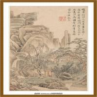 清王渔洋 书画册页纸本 (26)