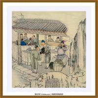 第九十七回:仙姑山上指迷团 节度营中解妙旨