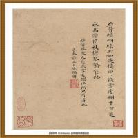清王渔洋 书画册页纸本 (15)