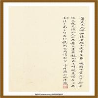 清王渔洋 书画册页纸本 (6)
