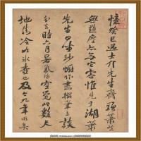 清王渔洋 书画册页纸本 (12)
