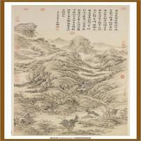 清董邦达云山图轴-中国台湾台北故宫博物院馆藏