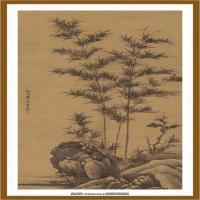 李士行元代 竹石图 91