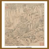 清王渔洋 书画册页纸本 (24)