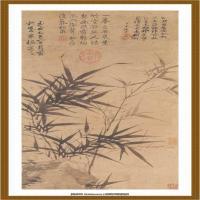 竹石图 纸本23