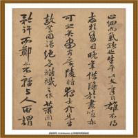 清王渔洋 书画册页纸本 (8)
