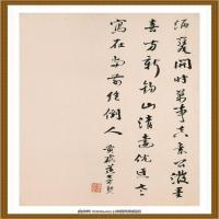 52-清-石涛-山水花卉八开-08-字