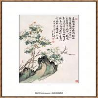 陈半丁国画作品图集 (8)