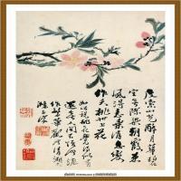 石涛花鸟册 (8)