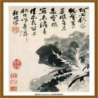 石涛花鸟册 (9)