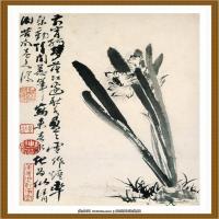 石涛花鸟册 (3)