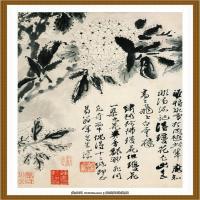 石涛花鸟册 (11)
