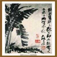 石涛花鸟册 (5)