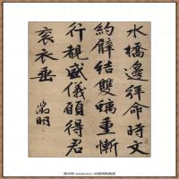 文徵明-行书七律诗  纸本-2