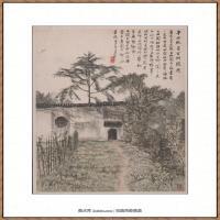 李可染-1956鲁讯故居白草园