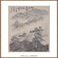 李可染-柳溪渔艇