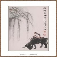 李可染-杨柳青牧春牛