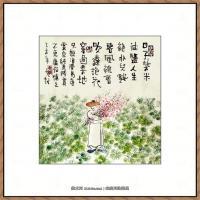 刘树勇(老树)绘画作品 (26)