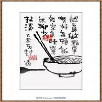 刘树勇(老树)绘画作品 (39)