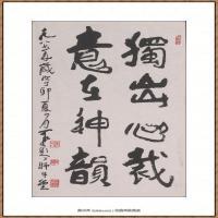 李可染-1987书法独出心裁