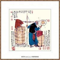 当代画家马海方绘画作品 (51)