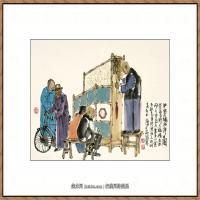 当代画家马海方绘画作品 (26)