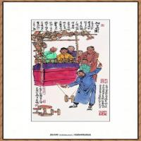 当代画家马海方绘画作品 (75)
