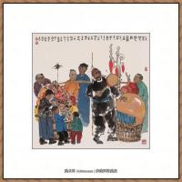 当代画家马海方绘画作品 (91)