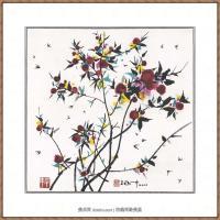 近现代 吴冠中-野果 (2)