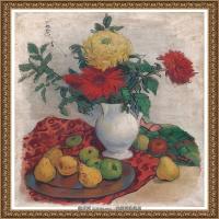 潘玉良-双色菊花和水果-