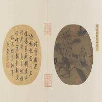 赵佶枇杷山鸟图页-北宋-花鸟
