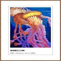 周家米油畫網絡展 (13)