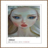 周家米油畫網絡展 (32)