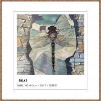 周家米油畫網絡展 (18)
