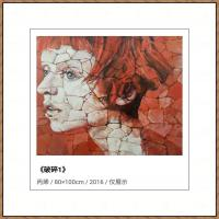 周家米油畫網絡展 (20)