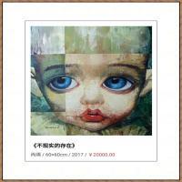 周家米油畫網絡展 (59)