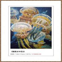 周家米油畫網絡展 (1)