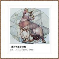 周家米油畫網絡展 (38)