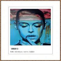 周家米油畫網絡展 (35)