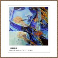 周家米油畫網絡展 (49)