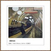 周家米油畫網絡展 (50)