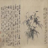 徐渭墨花九段图卷-明朝-花鸟