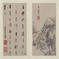 董其昌山水画册-明朝-山水