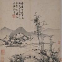 沈周卧游图册-明朝-山水