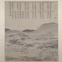 文徵明茶具十咏图-明朝-人物
