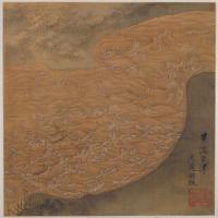 陈洪绶黄流巨津图页-明朝-山水