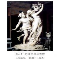 17与18世纪欧洲美术-17与18世纪意大利美术